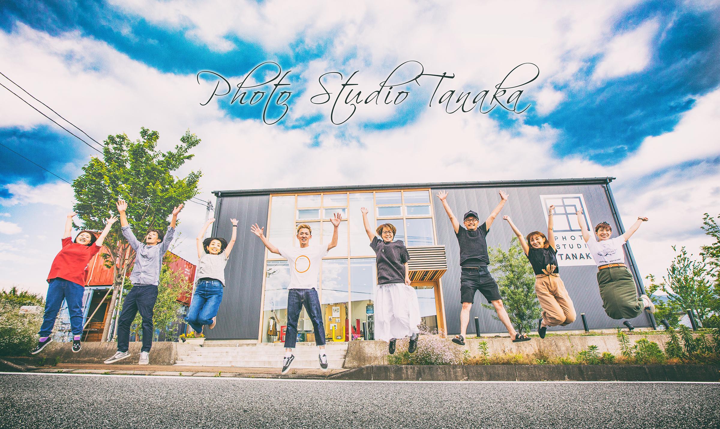 Photo Studio Tanaka